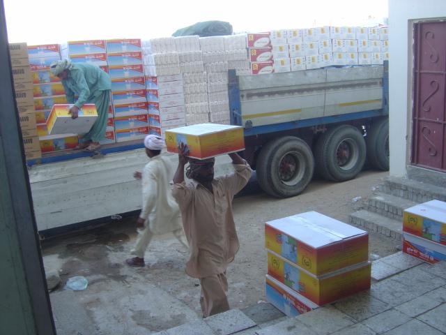 توزيع السلات الغذائية
