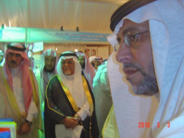 ملتقى شباب محافظة بدر