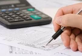 القوائم المالية للجمعية