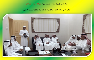 زيارة مدير عام وزارة العمل والتنمية الاجتماعية بمنطقة المدينة المنورة